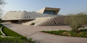Al Ain Wildlife Park & Resort Project - Sheikh Zayed Desert Learning Center