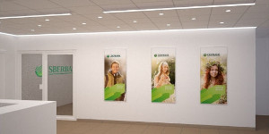 Design of installations in Sberbank (Volksbank) branch offices